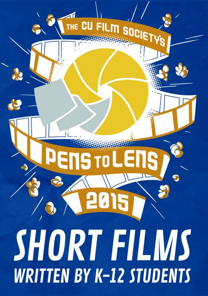 Pens to Lens 2015 DVD